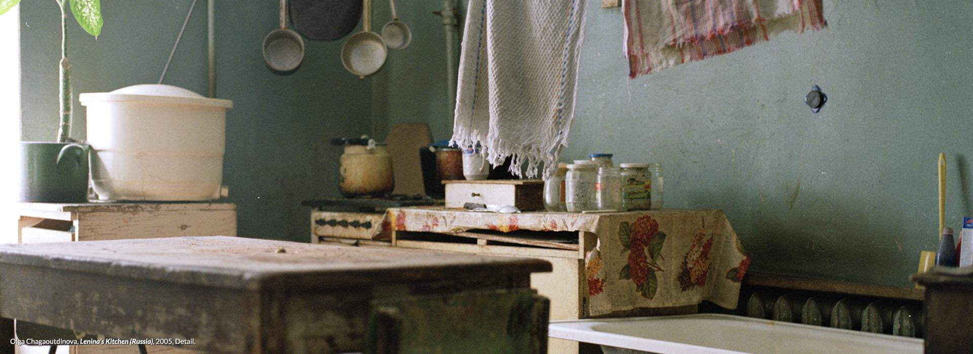 Olga Chagaoutdinova, Lenina's Kitchen (Russia) (2005)